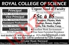 Royal College of Science Narowal Jobs 2019 for Principal