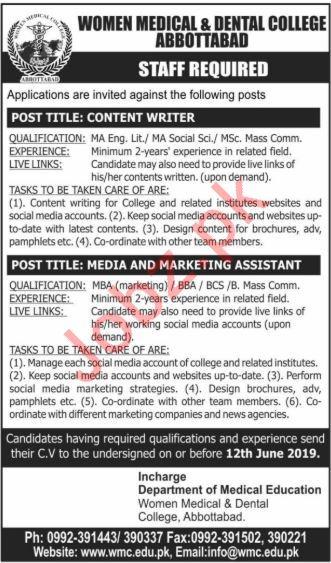 Women Medical & Dental College Abbottabad KPK Jobs 2019