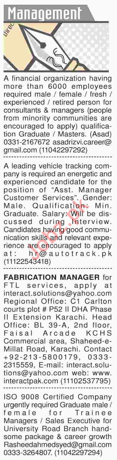 Dawn Sunday Classified Ads 26th May 2019 for Management