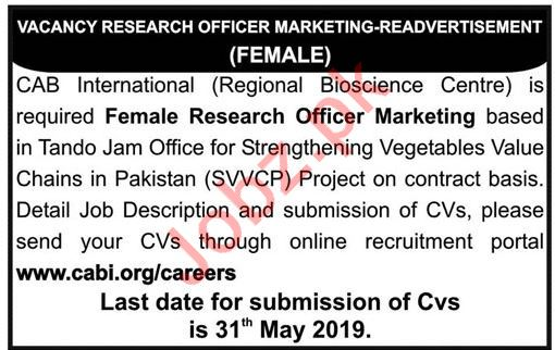 CAB International Regional Bioscience Centre Job 2019