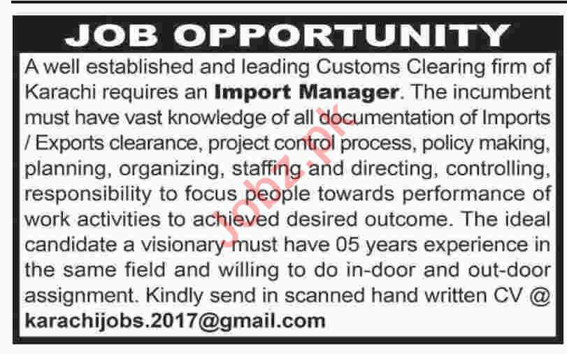 Import Manager Jobs 2019 in Karachi