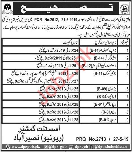 Assistant Commissioner Revenue Tehsildar Jobs 2019