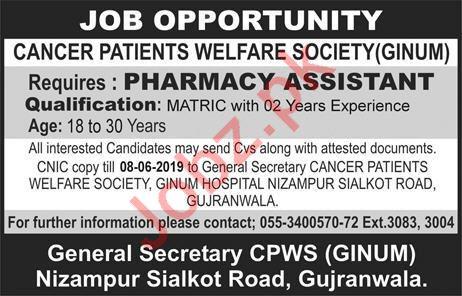 Pharmacy Assistant Job 2019 in Gujranwala