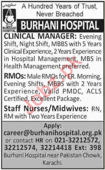 Burhani Hospital Karachi Jobs for Medical Officers