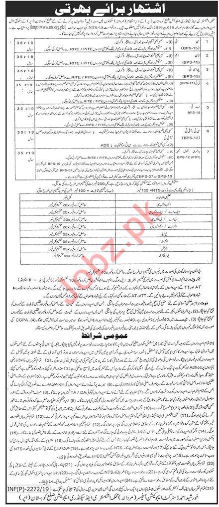 Elementary & Secondary Education Kohistan Upper Jobs 2019