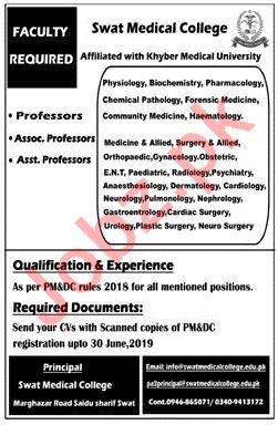 Swat Medical College SMC Jobs 2019 for Professors