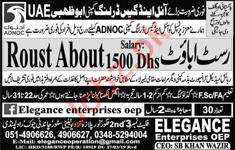 Roust About Jobs in Abu Dhabi