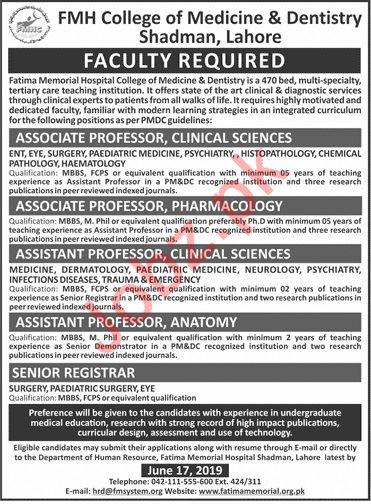 FMH College of Medicine & Dentistry Teaching Jobs 2019