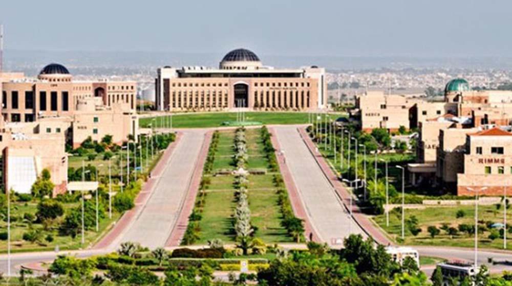 NUST & LUMS Rank Top 100 Universities in Asia