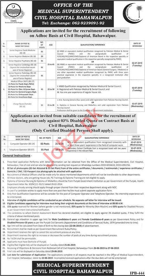 Civil Hospital Bahawalpur Jobs 2019