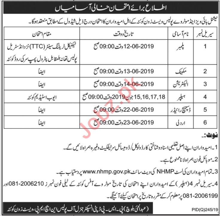 National Highways & Motorway Police NH&MP Quetta Jobs