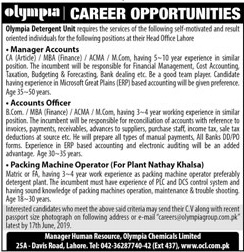 Olympia Detergent Unit Management Jobs 2019 in Lahore