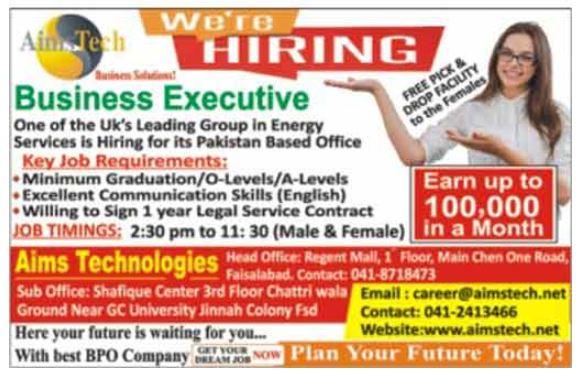 Business Executive Job in Faisalabad