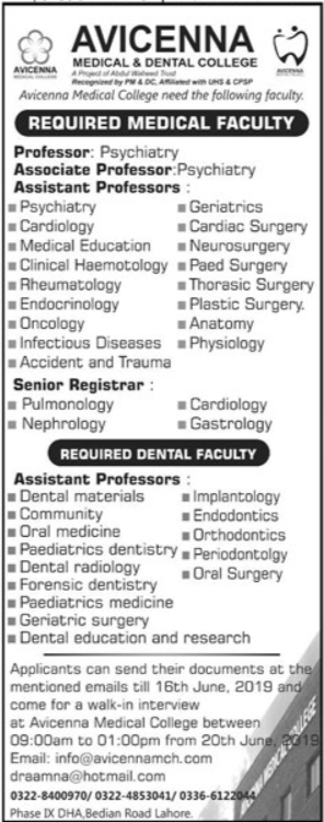 Avicenna Medical College Jobs in Lahore