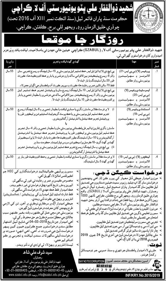 Shaheed Zulfikar Ali Bhutto University of Law SZABUL Jobs