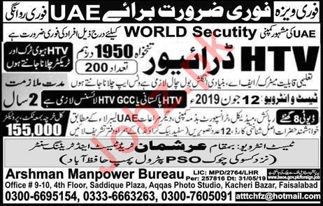 HTV Driver Jobs in UAE