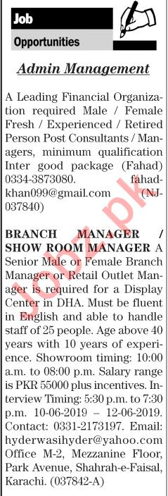 The News Sunday Classified Ads 9th June 2019 for Admin Staff