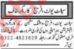 Mechanics, Electricians & Helpers Jobs 2019 in Multan