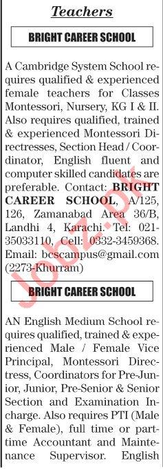 Bright Career Schools Teaching Jobs 2019 in Lahore