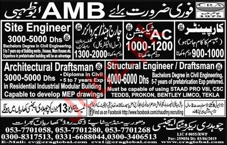 Architectural Engineer & Structural Engineer Jobs 2019