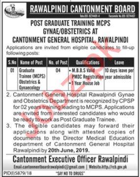 Cantonment General Hospital Rawalpindi Jobs 2019
