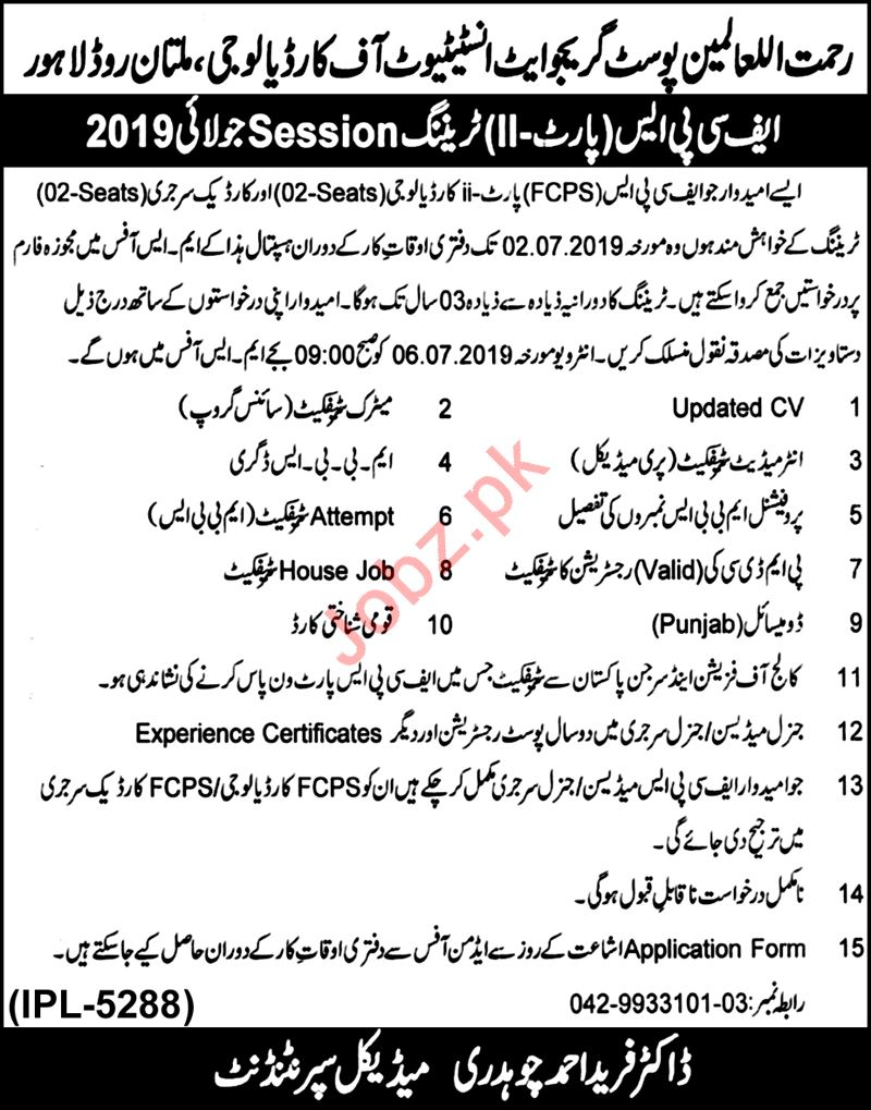 Rehmatul lil Alameen Institute of Cardiology Lahore Jobs