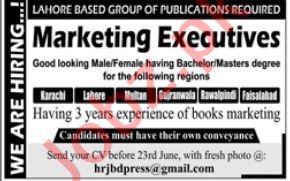 Marketing Executive Jobs in Multan