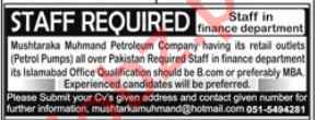 Mushtarka Mohmand Petroleum Jobs 2019
