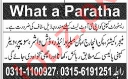 What a Paratha Rawalpindi Jobs for Managers & Cashier