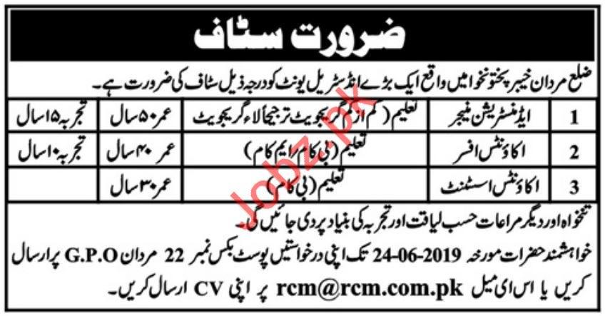 Rahman Cotton Mills Limited Jobs 2019 in Mardan KPK