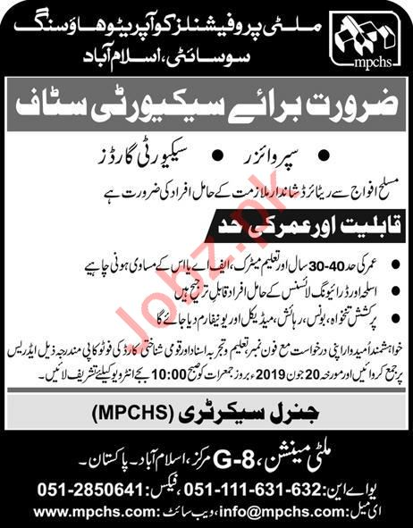 Security Supervisor Security Guard Jobs in Islamabad