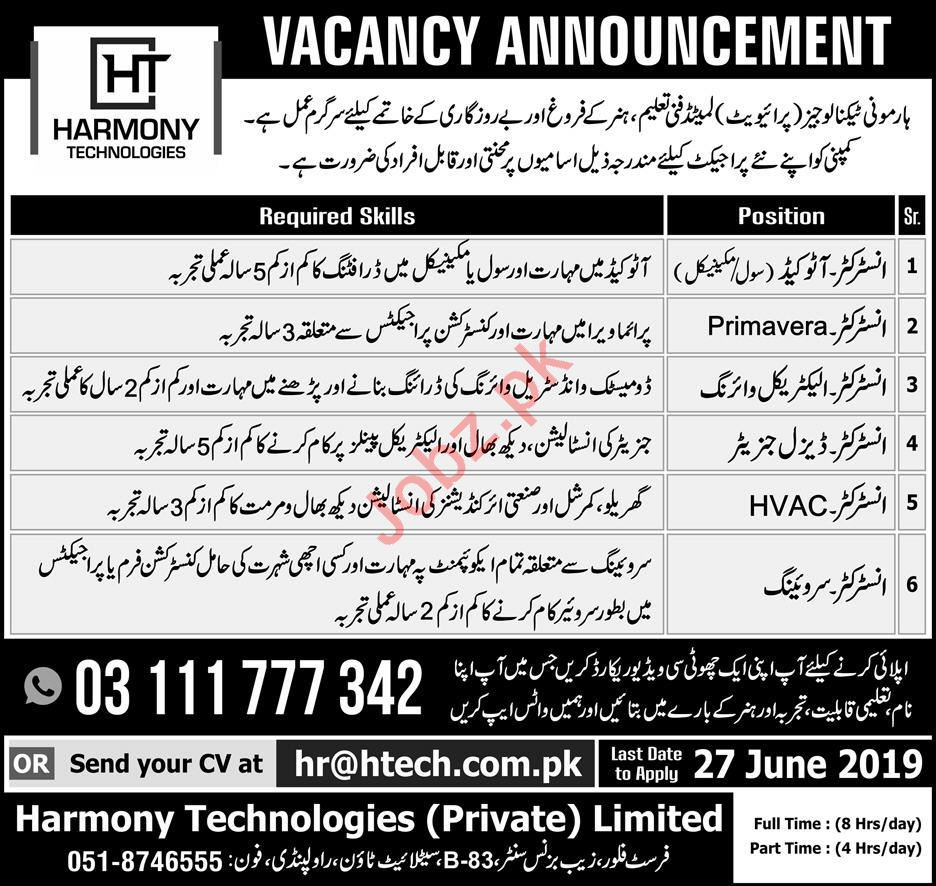 Autocad Instructor Electrical Instructor Jobs in Rawalpindi