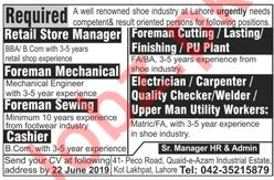 Shoe Industry Jobs 2019 in Lahore