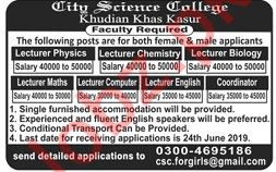 City Science College Faculty Jobs 2019