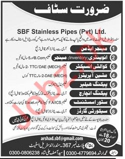 SBF Stainless Pipes Pvt Ltd Jobs 2019 in Lahore