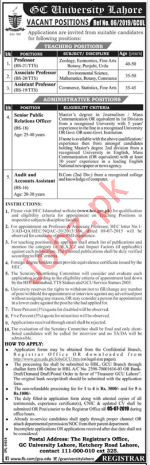GC University Teaching & Administrative Staff Jobs 2019