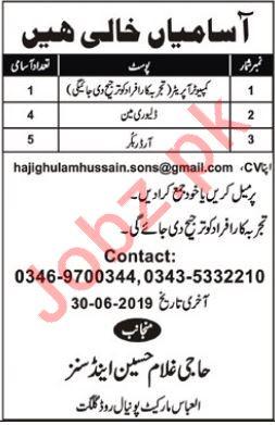 Haji Ghulam Hussain & Sons Gilgit Jobs 2019