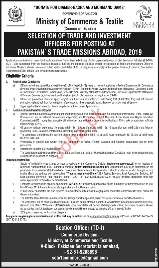 Commerce Division Job 2019 For Islamabad