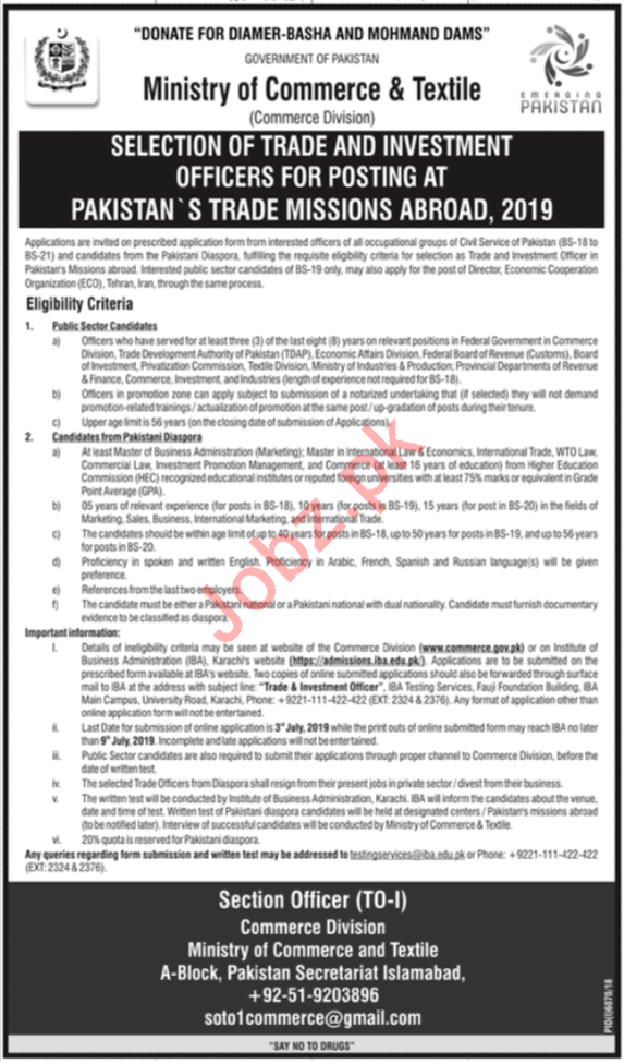 Ministry of Commerce & Textile Commerce Division Jobs 2019