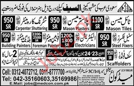 Tile Masson & Plaster Masson Job in Saudi Arabia