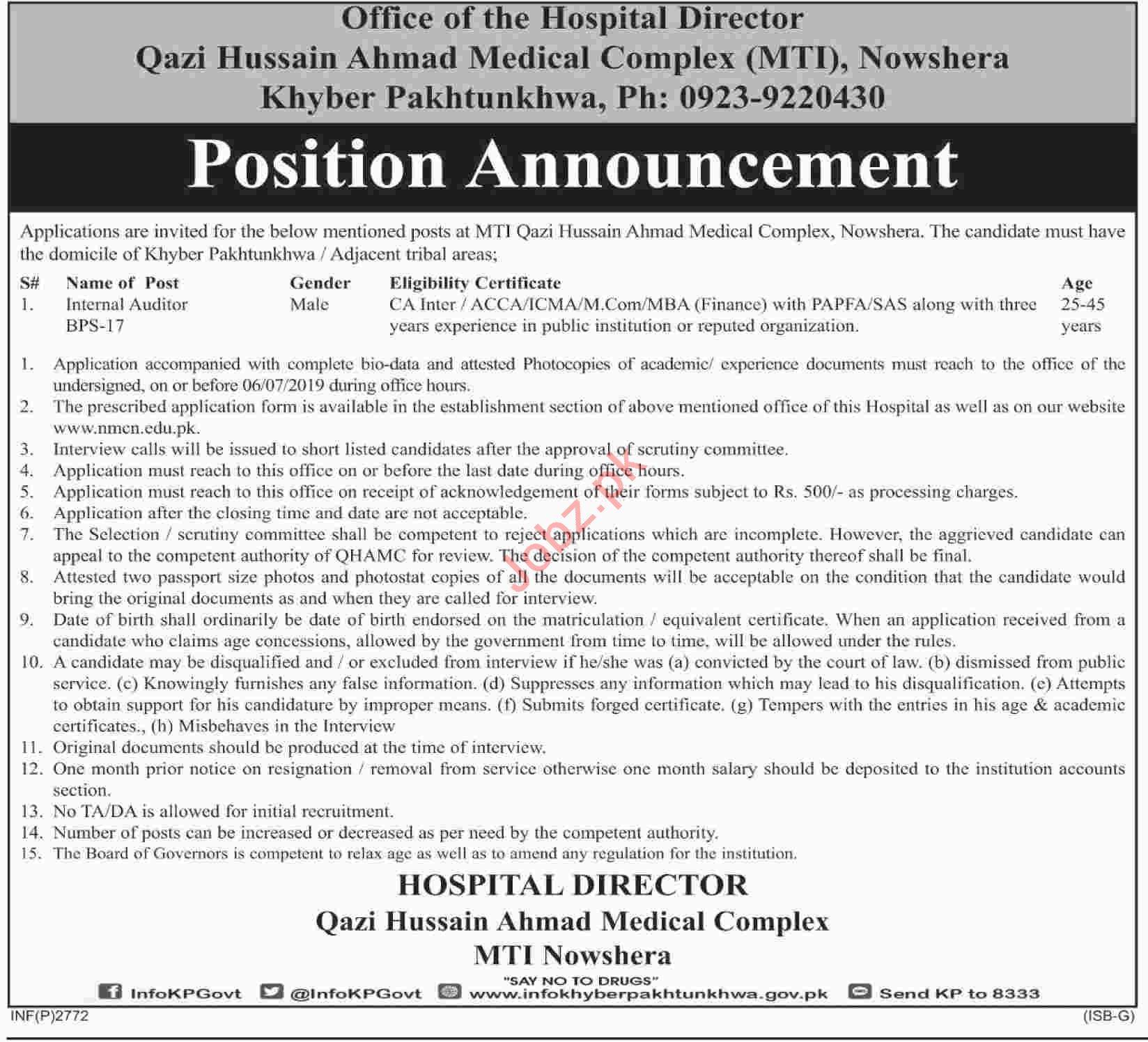 Qazi Hussain Ahmed Medical Complex MTI Auditor Jobs 2019