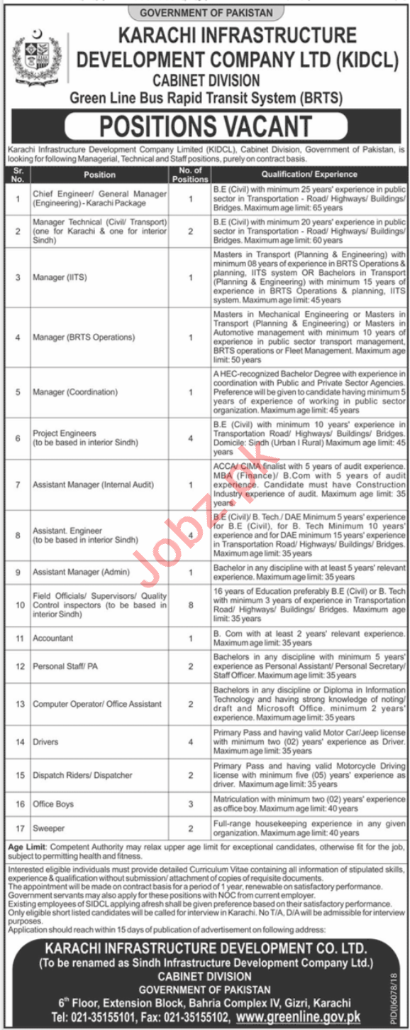 KIDCL Management Jobs 2019