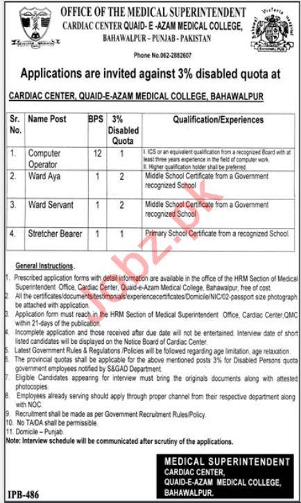 Quaid e Azam Medical College Jobs 2019
