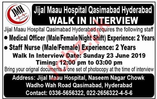 Jijal Maau Hospital JMH Qasimabad Hyderabad Jobs 2019
