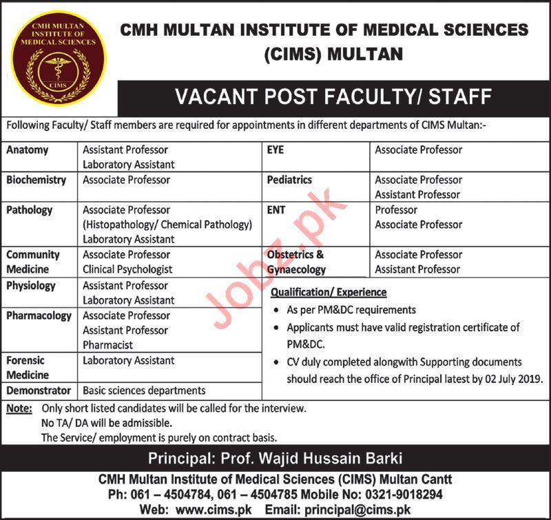 CMH Multan Institute of Medical Sciences CIMS Jobs 2019