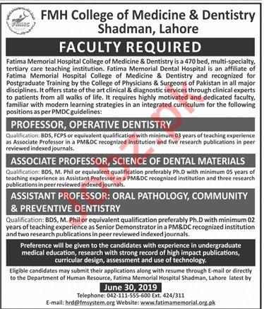 FMH College of Medicine & Dentistry Shadman Lahore Jobs 2019