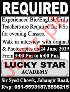 Lucky Star Academy Teacher Job in Rawalpindi