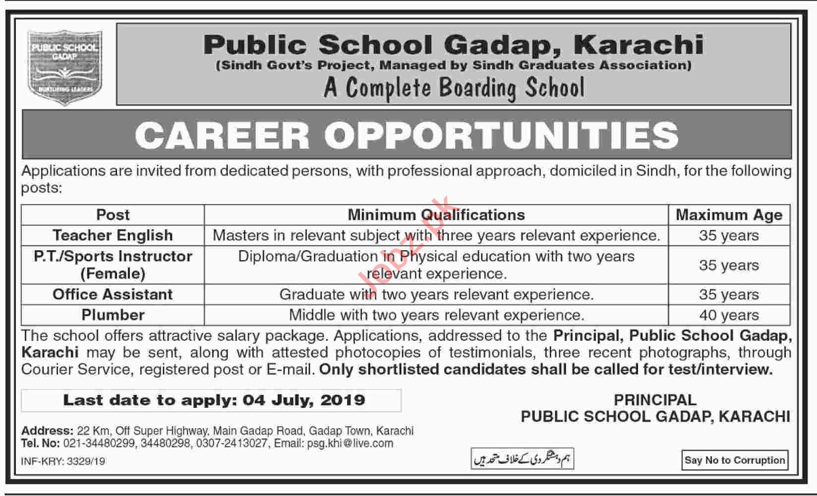 Public School Gadap Karachi Jobs 2019 for Teachers