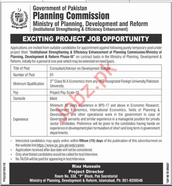 Planning Commission Job 2019 in Islamabad