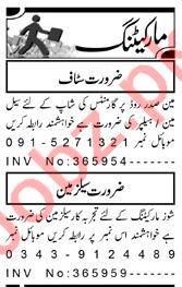 Sales & Marketing Staff Job in Peshawar